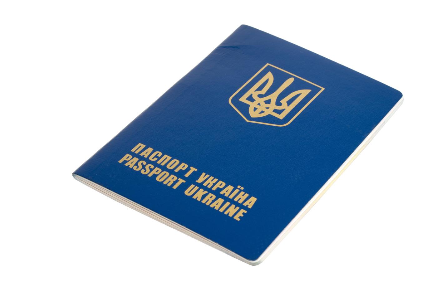 Фото украинского заграничного паспорта